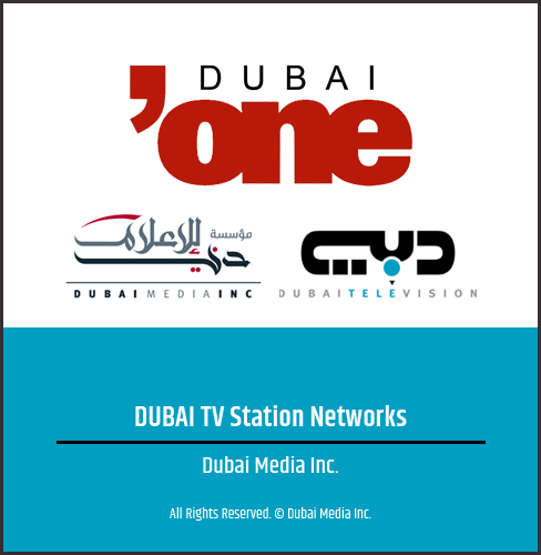 dubai tv stations